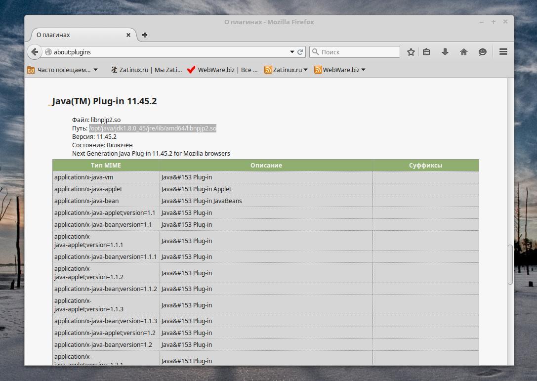 Java Jdk 8 Download - Софт-Портал