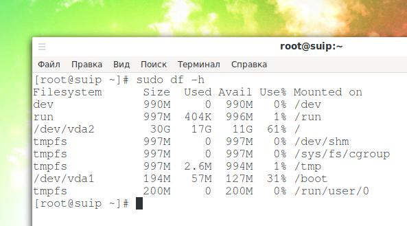 linux узнать занятое место на диске гибдд нижегородской области официальный сайт время работы